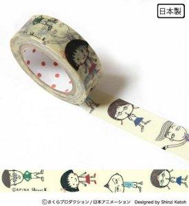 【ゆうパケット対応】マスキングテープ(15mm幅)[ちびまる子ちゃん_クラスメート]