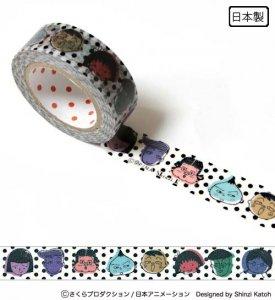 【ゆうパケット対応】マスキングテープ(15mm幅)[ちびまる子ちゃん_カラフルフレンド]