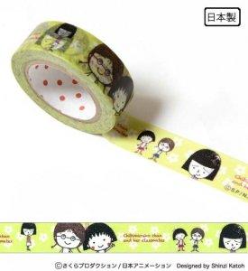 【ゆうパケット対応】マスキングテープ(15mm幅)[ちびまる子ちゃん_まるちゃんとたまちゃんと野口さん]
