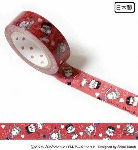 【ゆうパケット対応】マスキングテープ(15mm幅)[ちびまる子ちゃん_花輪クンとみぎわさん]