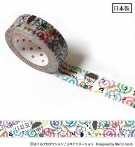 【ゆうパケット対応】マスキングテープ(15mm幅)[ちびまる子ちゃん_丸尾君とブー太郎]