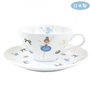 ティーカップ&ソーサ—[スワン]