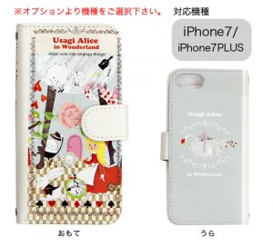 PU製 手帳型iPhone7/7PLUSケース[Usagi Alice]