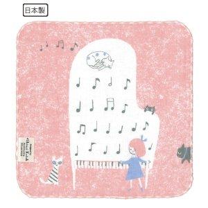 チアフル音楽会 タオルチーフ[猫とピアノ]