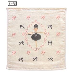 黒いチュチュ ゲストタオル[ブラック&ピンク]