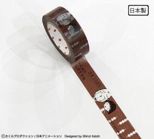 【ゆうパケット対応】マスキングテープ(15mm幅)[ちびまる子ちゃん_友蔵 心の俳句1]
