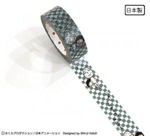 【ゆうパケット対応】マスキングテープ(15mm幅)[ちびまる子ちゃん_友蔵 心の俳句2]
