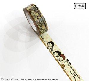 【ゆうパケット対応】マスキングテープ(15mm幅)[ちびまる子ちゃん_Family]