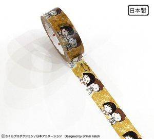 【ゆうパケット対応】マスキングテープ(15mm幅)[ちびまる子ちゃん_まるちゃんとお母さん]