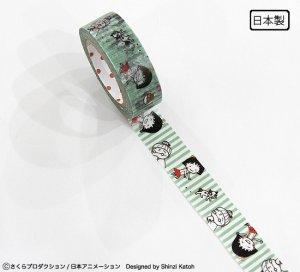 【ゆうパケット対応】マスキングテープ(15mm幅)[ちびまる子ちゃん_まるちゃんとおばあちゃん]