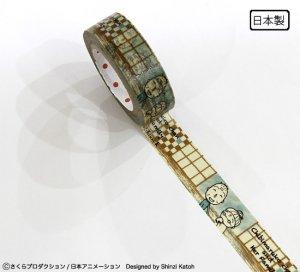 【ゆうパケット対応】マスキングテープ(15mm幅)[ちびまる子ちゃん_おじいちゃんとおばあちゃん]