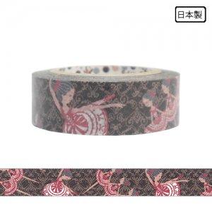 【ゆうパケット対応】マスキングテープ(15mm幅)[バレエ_赤いチュチュ]