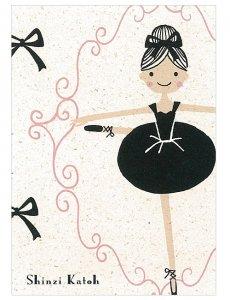【ゆうパケット対応】バナナペーパーポストカード[Ballet ribbon]
