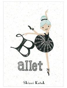 【ゆうパケット対応】バナナペーパーポストカード[Ballet arabesqe]