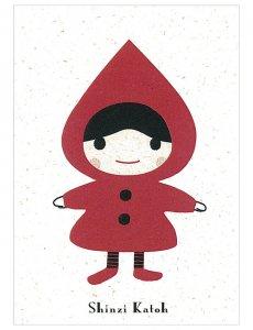 【ゆうパケット対応】バナナペーパーポストカード[Red hood pose]