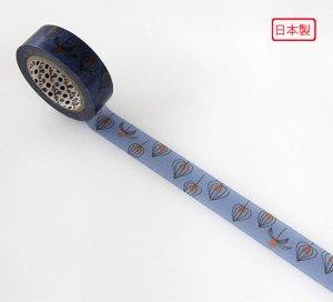 【ゆうパケット対応】マスキングテープ(15mm幅)[ほおずき]