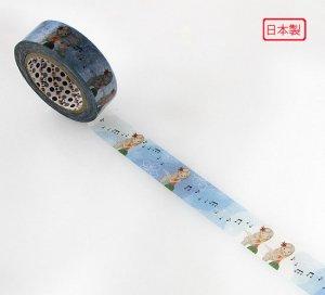 【ゆうパケット対応】マスキングテープ(15mm幅)[浜辺]