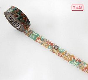 【ゆうパケット対応】マスキングテープ(15mm幅)[ハイビスカス2]