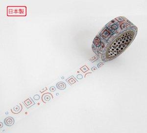 【ゆうパケット対応】マスキングテープ(15mm幅)[cell]