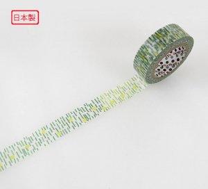 【ゆうパケット対応】マスキングテープ(15mm幅)[wild grasses]