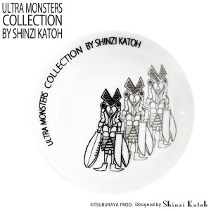 小皿[ULTRA MONSTERS COLLECTION_バルタン星人]