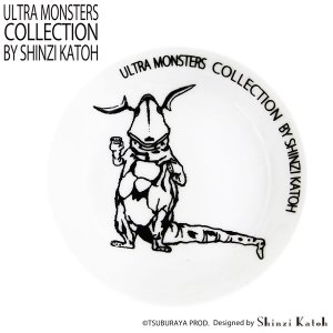 小皿[ULTRA MONSTERS COLLECTION_エレキング]