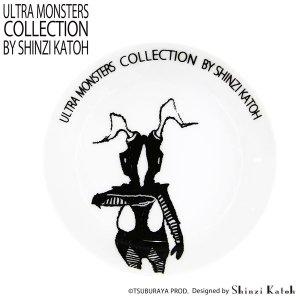 小皿[ULTRA MONSTERS COLLECTION_ゼットン]