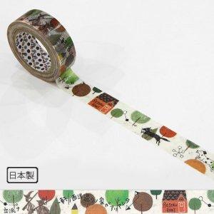【ゆうパケット対応】マスキングテープ(15mm幅)[注文の多い料理店2]