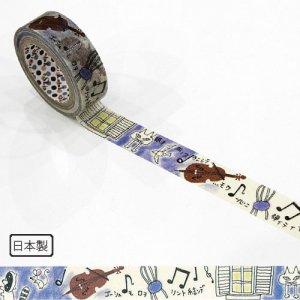 【ゆうパケット対応】マスキングテープ(15mm幅)[セロ弾きのゴーシュ2]