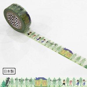 【ゆうパケット対応】マスキングテープ(15mm幅)[虔十公園林]