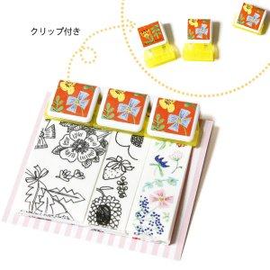 【ゆうパケット対応】コロリアージュテープ[flower]