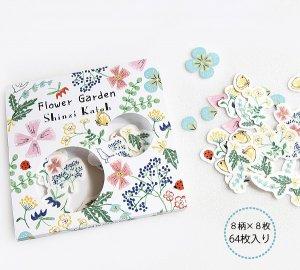【ゆうパケット対応】フレークシール[flower garden]