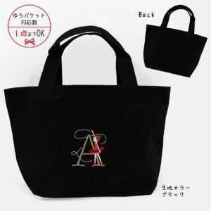 【ゆうパケット対応】Balletイニシャル 刺繍トートバッグ[A]
