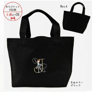 【ゆうパケット対応】Balletイニシャル 刺繍トートバッグ[J]