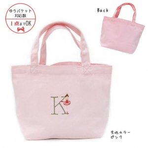 【ゆうパケット対応】Balletイニシャル 刺繍トートバッグ[K]