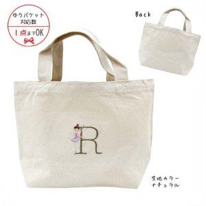 【ゆうパケット対応】Balletイニシャル 刺繍トートバッグ[R]