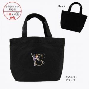【ゆうパケット対応】Balletイニシャル 刺繍トートバッグ[S]