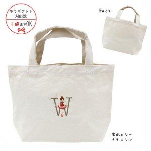 【ゆうパケット対応】Balletイニシャル 刺繍トートバッグ[W]