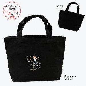 【ゆうパケット対応】Balletイニシャル 刺繍トートバッグ[Y]