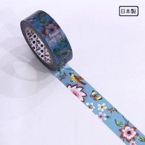 【ゆうパケット対応】マスキングテープ(15mm幅)[シノワズリ]