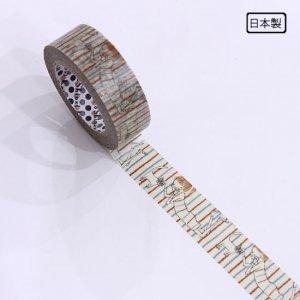 【ゆうパケット対応】マスキングテープ(15mm幅)[シェリ ストライプ]