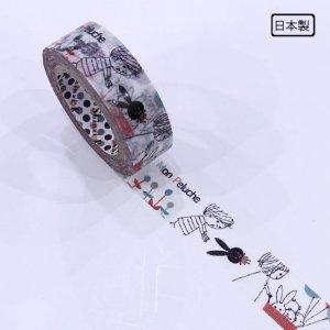 【ゆうパケット対応】マスキングテープ(15mm幅)[モンペルシェ]