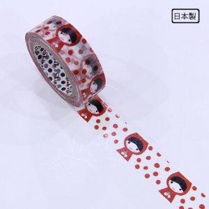 【ゆうパケット対応】マスキングテープ(15mm幅)[Red Hood Present]