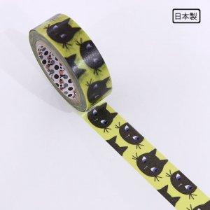 【ゆうパケット対応】マスキングテープ(15mm幅)[黒猫フェイス]