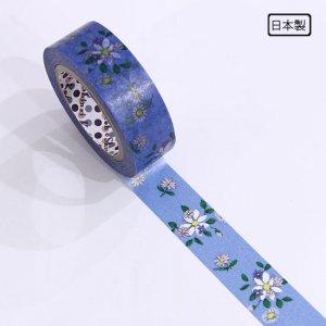 【ゆうパケット対応】マスキングテープ(15mm幅)[White Flower]