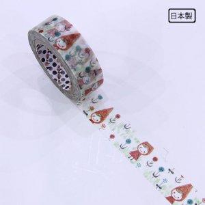 【ゆうパケット対応】マスキングテープ(15mm幅)[赤ずきん garden]