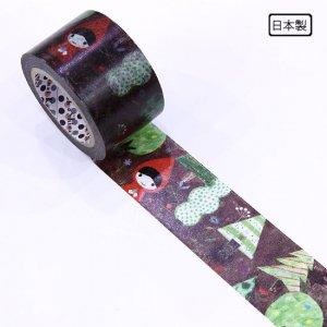 Wide マスキングテープ(28mm幅)[赤ずきん forest]