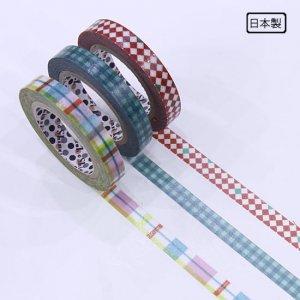 Masking Tape マスキングテープ3巻セット7mm幅[チェック]