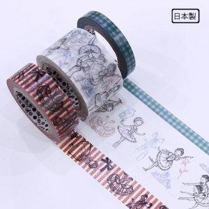 A Story Masking Tape マスキングテープ3巻セット[ballerina]