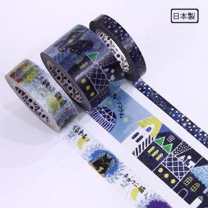A Story Masking Tape マスキングテープ3巻セット[宮沢賢治セットD]